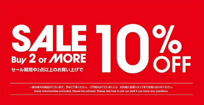 SALE Buy 2 or MORE 10%OFF